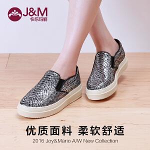 【低价秒杀】jm快乐玛丽时尚舒适套脚乐福鞋休闲都市平底蛇纹女鞋子82012W