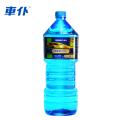 车仆/chief 0°玻璃水 玻璃清洗雨刮水(1瓶*2L)