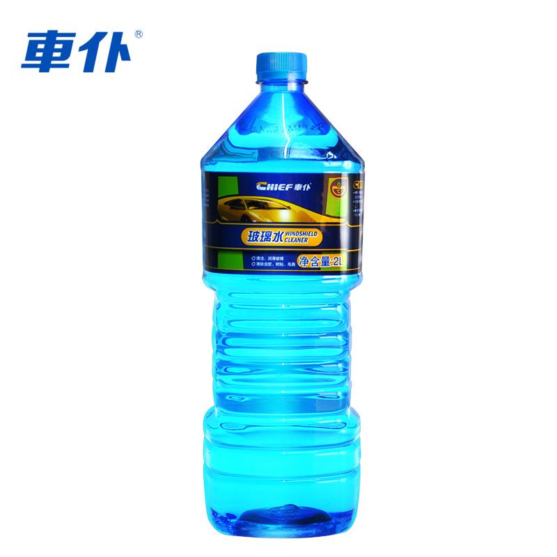 车仆/chief 0°玻璃水 玻璃清洗雨刮水(1瓶*2L)途虎精品玻璃水 正品保证