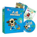 大猫英语分级阅读七级1 Big Cat(适合小学五、六年级 6册读物+家庭阅读指导+MP3光盘)点读版