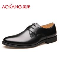 奥康男鞋春季商务休闲皮鞋正装鞋男士皮鞋男鞋子
