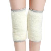 冬季羊毛护膝皮毛一体防寒保暖老寒腿膝盖关节加厚老人男女士