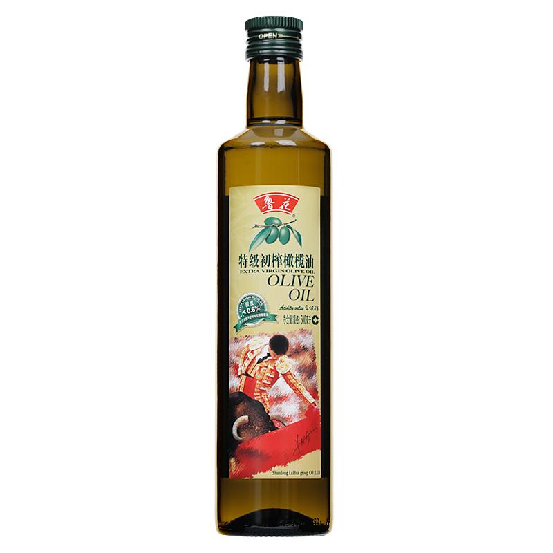 鲁花特级初榨橄榄油500ml 厂家直邮 品质保证 新生产日期