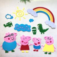 小猪佩奇无纺布墙贴幼儿园卡通房间墙壁贴DIY材料立体装饰黑板报