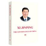 习近平谈治国理政(第三卷)(英文平装)