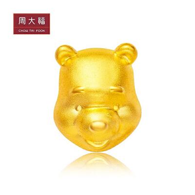 周大福 迪士尼小熊维尼黄金吊坠R15459>>定价先领券后购物,全场可用礼品卡