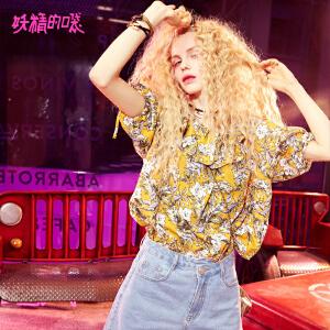 【低至1折起】妖精的口袋chic衬衫春秋款新款荷叶边系带甜美长袖碎花衬衣女