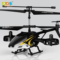 合金遥控飞机无人直升机充电动男孩儿童玩具飞行器飞机