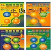 【正版二手书旧书9成新左右】朗文新概念英语全套1-4册教材基础英语学习书籍,组合9787560013466