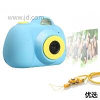 【新品】网红儿童相机小单反高清宝宝迷你玩具仿真可拍照打印六一礼物 湖蓝色 32G礼品半年换新