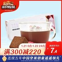【满减】【三只松鼠_小黑糖140g盒_红糖姜茶】黑糖红玫瑰干姜粉袋装老姜茶块零食