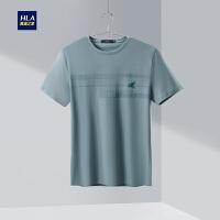 HLA/海澜之家舒适短袖T恤2020夏季新品胸前图案印花圆领套头衫男