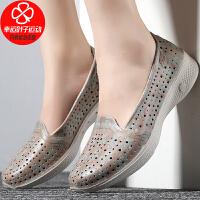 Skechers/斯凯奇女鞋新款低帮一脚套洞洞鞋印花沙滩平底鞋透气休闲鞋14692-TPE