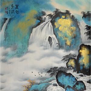 郑百重 当代著名中国画家 中国画研究院院长 国画《万壑争流》