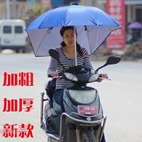 电动车雨披伞摩托车雨衣加厚透明罩男女挡风遮阳伞蓬棚夏季