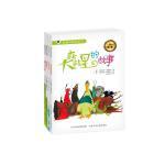 超级好朋友系列诗歌+故事集(共4册)