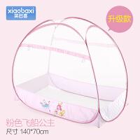 婴儿床有底免安装可折叠通用新生儿bb蒙古包蚊帐罩带支架