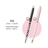 日本marks MARK'S 手帐配件系列 COTTON PEARL 棉珍珠金属圆珠笔 0.7mm 黑色笔芯 油性 纤