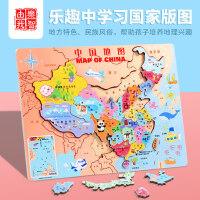 蒙氏早教幼儿园木质中国地图拼图儿童男孩智力开发3岁益智玩具