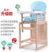 成长餐椅 婴儿就餐椅儿童餐椅实木宝宝餐椅多功能吃饭餐桌椅家用椅子小孩座椅