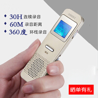 山水(SANSUI)录音笔 H-601 8G 专业/采访/商务/会议 高清降噪 迷你便携 超长录音MP3播放 金色