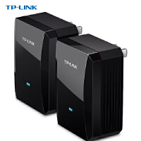 TP-LINK TL-PA500 有线电力猫套装500M一对电力线适配器有线IPTV电线转网线家用宽带免布线不支持无线wifi