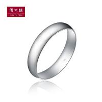 周大福 珠宝时尚简约925银戒指AB9963>>定价