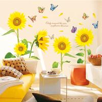 田园向日葵卧室温馨房间装饰品自粘墙纸贴画客厅电视背景墙上贴纸
