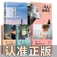 威斯利王国(新版)威斯利王国硬壳精装绘本图画书和英童书亲子共读扫码听故事