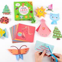 儿童剪纸套装剪纸书3-6岁幼儿园折纸书手工制作材料手工纸材料包