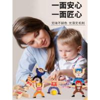 儿童大力士叠叠乐积木平衡玩具男女孩早教益智亲子游戏叠叠高玩具