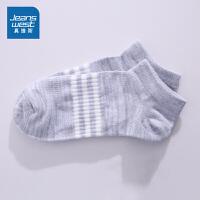 [618提前购专享价:4.9元]真维斯女装 夏装 间条船袜