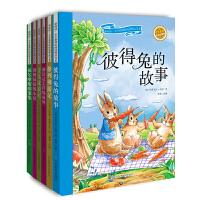 彼得兔的故事 格列佛游记 钢铁是怎样炼成的等6册套装 世界经典名著