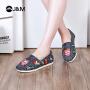 【低价秒杀】jm快乐玛丽春季新款平底舒适经典个性套脚帆布鞋女鞋子
