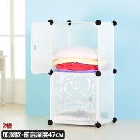 【满100减50】门扉 收纳柜 简易塑料衣物小衣橱简约组合抽屉式整理箱多层透明储物柜