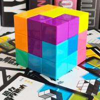 索玛立方体积木俄罗斯方块立体七巧板智力拼图教具儿童益智玩具