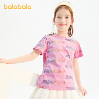 【2件6折价:44.9】巴拉巴拉女童短袖t恤大童夏装2021新款儿童打底衫运动上衣印花女