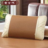 黄古林17款御藤枕套枕芯套子夏季可买一对单人学生成人凉席枕头套
