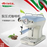 Ariete/阿里亚特意式半自动家用咖啡机泵压式复古咖啡机