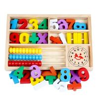 实木儿童数学教具算术玩具小学一年级学具盒计算架算盘套装