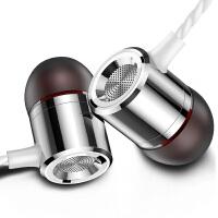 炮筒重低音耳机入耳式苹果安卓通用电脑手机线控带麦小米vivox9x20苹果oppo男女生金属耳塞式有线k歌