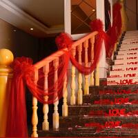 婚庆装饰 婚庆结婚用品婚房布置创意浪漫花球纱幔拉花婚礼楼梯扶手纱幔装饰SN2856