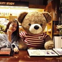 正版泰迪熊抱抱熊送女生毛绒玩具睡觉抱枕大熊布娃娃1.6熊猫公仔