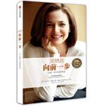【新书店正版】向前一步(珍藏版)Sheryl Sandberg9787508646244中信出版社