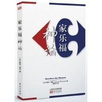 【新书店正版】家乐福神话雅克・博切东方出版社9787506073592