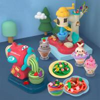 面条机玩具橡皮泥无毒彩泥儿童女孩手工粘土模具工具套装冰淇淋机
