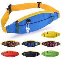 户外男女士音乐手机包腰包防水运动夜跑步装备隐形贴身多功能健身
