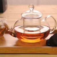 耐热玻璃茶具带过滤玻璃泡花茶壶花草茶壶耐高温600ml带过滤耐热下午茶茶壶家用功夫茶具