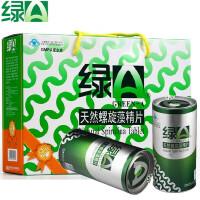 【送好礼】绿A( GREEN-A )天然螺旋藻精片礼品盒0.5g*300粒*2筒