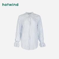 热风女士花边领衬衣F02W9103